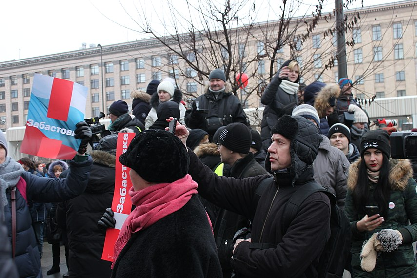Strike of presidential elections (2018-01-28; Moscow) 86.jpg