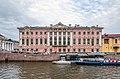 Stroganovsky Palace SPB 01.jpg