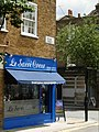 Studd Street, Islington - geograph.org.uk - 1363384.jpg