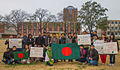 Students of University of Memphis, TN Supporting for the 2013 Shahbag Protest.jpg
