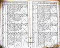 Subačiaus RKB 1839-1848 krikšto metrikų knyga 054.jpg