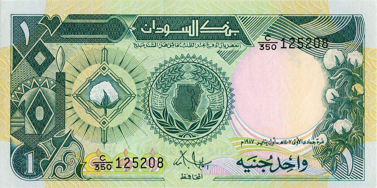 SUDAN 10 PIASTRES 2006 BU PYRAMID,CENTRAL BANK OF SUDAN,LARGE VALUE