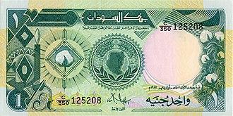 Sudanese pound - Image: Sudan 1 pound 1987 obverse