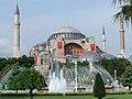 Sultan Ahmet Parkı (155651079).jpeg