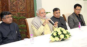 Kiren Rijiju - Kiren Rijiju at far right with Prime Minister Narendra Modi
