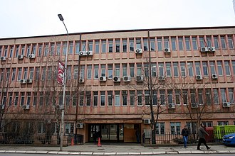 Judiciary of Kosovo - Supreme Court of Kosovo