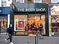 Sutton, Surrey, London - The Body Shop 2.JPG