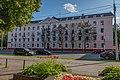 Sviardlova street (Minsk) p18 — BSU hostel No 1.jpg