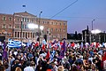 Syriza party rally at Syntagma Square on May 24, 2019.jpg