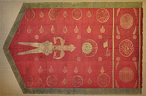 Flags of the Ottoman Empire - Image: Türkei Seidenfahne makffm