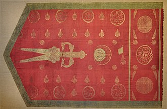 Alevism - A representation of the sword of Ali, the Zulfiqar in an Ottoman emblem.