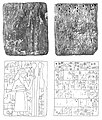 Tablet of the figure with feathers, circa 2700 BCE, Girsu, Sumer.jpg