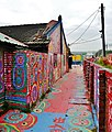 Taichung Rainbow Village 09.jpg