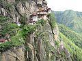 Taktsang Palphug Monastery aka Paro Taktsang aka Tiger's Nest, July 2016 10.jpg