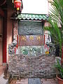 Tan Si Chong Su Temple 7, Mar 06.JPG