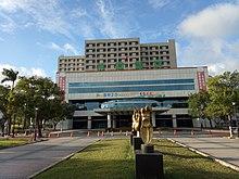 Taoyuan General Hospital 2020-12-05.jpg