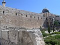 Temple mount south wall.jpg