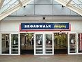 The Broadwalk Shopping Centre, Edgware - geograph.org.uk - 251412.jpg
