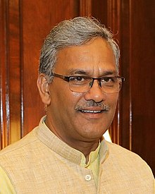 The Chief Minister of Uttarakhand, Shri Trivendra Singh Rawat.jpg