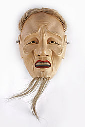 Picture from https://upload.wikimedia.org/wikipedia/commons/thumb/c/cc/The_Childrens_Museum_of_Indianapolis_-_%22Ko-jo%22_Noh_Theater_mask.jpg/170px-The_Childrens_Museum_of_Indianapolis_-_%22Ko-jo%22_Noh_Theater_mask.jpg
