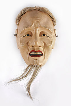 "The Childrens Museum of Indianapolis - ""Ko-jo"" Noh Theater mask.jpg"