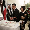 The Emperor's Birthday celebration at Japanese Embassy in Kuwait 141203 ND2.jpg