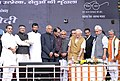 The Prime Minister, Shri Narendra Modi at the inauguration-foundation stone laying ceremony of the various Railway projects, at Hajipur, in Bihar.jpg