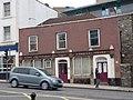 The Seahorse - geograph.org.uk - 1707903.jpg