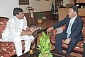 The Senior Vice Minister of Land, Infrastructure, Transport and Tourism, Govt. of Japan, Mr. Hiroshi Kajiyama meeting the Minister of State (Independent Charge) for Tourism, Shri K. Chiranjeevi, in New Delhi.jpg