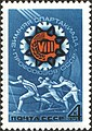 The Soviet Union 1975 CPA 4429 stamp (Spartakiad Emblem and Cross-country Skiing).jpg