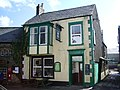 The Tillotson Arms, Chipping - geograph.org.uk - 753447.jpg