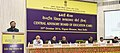The Union Minister for Human Resource Development, Shri Prakash Javadekar addressing at the 64th Meeting of Central Advisory Board of Education (CABE), in New Delhi.jpg