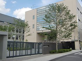The entrance of Meiji Nakano High School and Junior High School.jpg