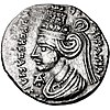 The portrait of Musa of Parthia on the reverse of a drachm, Ecbatana mint.jpg