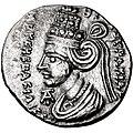 The portrait of Musa of Parthia on the reverse of a drachm, Ecbatana mint.jpg