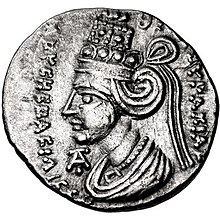 image of Musa of Parthia on a coin
