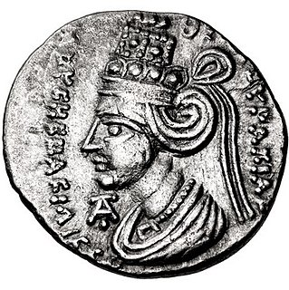 Musa of Parthia Co-ruler of the Parthian Empire