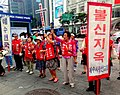 The sound of Myeongdong - panoramio.jpg