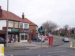 Thingwall shops - geograph.org.uk - 120595.jpg
