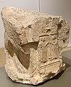Thrones of Astarte from Byblos (Hellenistic period).jpg