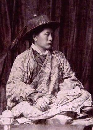 Chogyal - Image: Thutob Namgyal