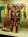 Tibetan ritual master costume - Yunnan Nationalities Museum - DSC04167.JPG