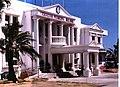 Tigbauan municipal hall.jpg