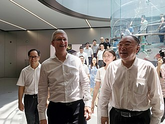 Tim Cook - Cook with Chongqing Mayor Huang in Apple Store Jiefangbei, China, August 17, 2016