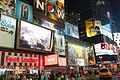 Times Square at Night (7823232896).jpg