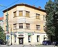 Timisoara, str Miron Costin 1.jpg