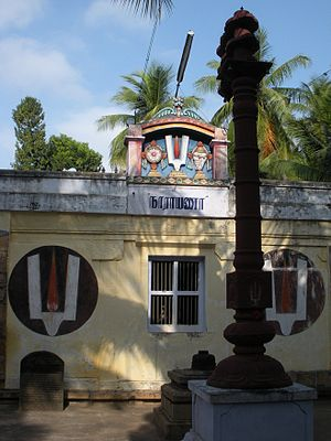 Sundararaja Perumal temple - The temple mast found at the entrance of the temple