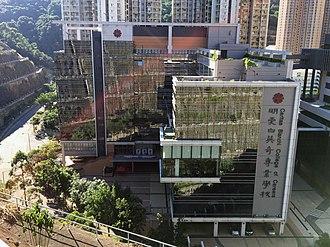 Caritas Bianchi College of Careers - CBCC campus in Tiu Keng Leng, Tseung Kwan O