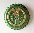 Tnn Easy Pull Cap with Ring on the Cap for Beer & Beverage Bottle 20171011.jpg