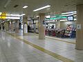 Toei Motoyawata sta 002.jpg